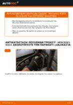 Πώς να αλλάξετε ρουλεμάν τροχού εμπρός σε Mercedes W203 - Οδηγίες αντικατάστασης