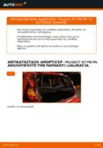 Αντικατάσταση Σινεμπλοκ Ζαμφορ ALFA ROMEO μόνοι σας - online εγχειρίδια pdf