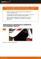 Как се сменят амортисьори за багажник на Mercedes W245 – Ръководство за смяна