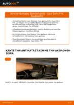 Πώς να αλλάξετε δισκόπλακες εμπρός σε Opel Zafira F75 - Οδηγίες αντικατάστασης