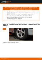 Αλλαγή Καπό BMW 5 SERIES: εγχειριδιο χρησης