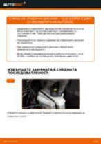 Смяна на преден ляв Колесен цилиндър на AUDI A3 Sportback (8PA): ръководство pdf
