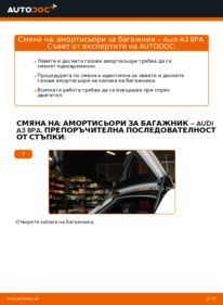 Как се извършва смяна на: Амортисьори За Багажник на 2.0 TDI 16V Audi A3 8pa