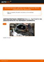 Αλλαγή Βάση αμορτισέρ FIAT GRANDE PUNTO: δωρεάν pdf