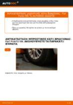 Τοποθέτησης Ψαλίδια αυτοκινήτου FIAT GRANDE PUNTO (199) - βήμα - βήμα εγχειρίδια