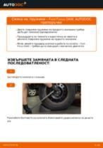 Как се сменят задни пружини на Ford Focus DAW – Ръководство за смяна