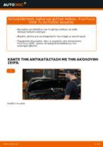 Πώς να αλλάξετε λαδια και φιλτρα λαδιου σε Ford Focus DAW - Οδηγίες αντικατάστασης