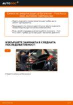 Как се сменят амортисьори за багажник на Ford Focus DAW – Ръководство за смяна