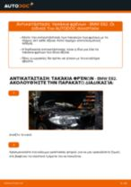 Πώς να αλλάξετε τακάκια φρένων εμπρός σε BMW E82 - Οδηγίες αντικατάστασης