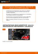 Πώς να αλλάξετε βάση αμορτισέρ πίσω σε BMW E82 - Οδηγίες αντικατάστασης