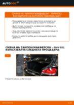 Ръководство за експлоатация на БМВ серия 1 на български