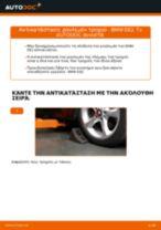 Πώς να αλλάξετε ρουλεμάν τροχού εμπρός σε BMW E82 - Οδηγίες αντικατάστασης