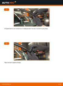 Как се извършва смяна на: Перо на чистачка на 2.5 TDI VW T5 Ван