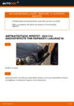 Εγχειριδιο κατοχου BMW Σειρά 3