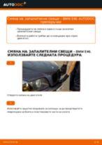 PDF наръчник за смяна: Запалителна свещ BMW 3 (E46)