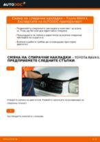 Направи сам ръководство за подмяна на Комплект зъбен ремък в MERCEDES-BENZ E-класа 2020