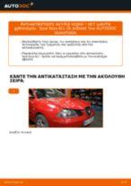 SEAT οδηγίες επισκευής pdf