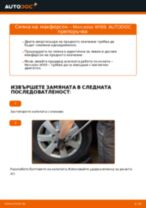 Как се сменя преден макферсон на Mercedes W169 – Ръководство за смяна
