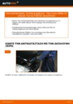 Αλλαγή Λυχνία προβολέα πορείας MERCEDES-BENZ A-CLASS: δωρεάν pdf