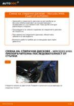 Наръчник PDF за поддръжка на Шевролет нубира