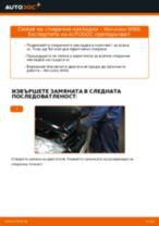 Как се сменя и регулират Комплект накладки на MERCEDES-BENZ A-CLASS: pdf ръководство