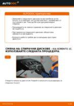 Самостоятелна смяна на Въздухомер измерител на масата на въздуха на AUDI - онлайн ръководства pdf