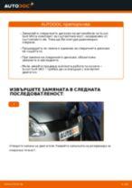 Как се сменя и регулират Колесен цилиндър на SUZUKI SWIFT: pdf ръководство