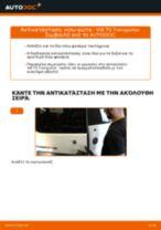 Μάθετε πώς να διορθώσετε το πρόβλημα του Λάδι κινητήρα ντίζελ και βενζίνη FORD
