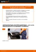 Πώς αλλαγη και ρυθμιζω Φίλτρο αέρα εσωτερικού χώρου AUDI A4: οδηγός pdf