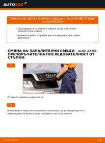 Как се извършва смяна на: Запалителна свещ на 1.9 TDI Audi A4 b6