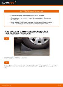 Как се извършва смяна на: Свързваща щанга на 1.9 TDI Audi A4 b6