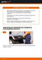 Смяна на Държач Спирачен Апарат на AUDI A4: безплатен pdf