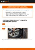 Как се сменят предни пружини на Audi A4 B6 – Ръководство за смяна