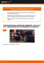 DIY εγχειρίδιο για την αντικατάσταση Σινεμπλοκ Ζαμφορ στο ALFA ROMEO 159 2011