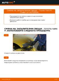 Как се извършва смяна на: Запалителна свещ на 1.0 (SCP10_) Toyota Yaris p1