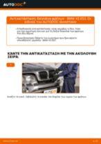 Πότε πρέπει να αλλάξει Δαγκανα φρενου BMW X5 (E53): εγχειριδιο pdf