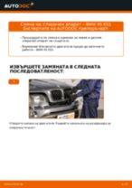 Как се сменя преден спирачен апарат на BMW X5 E53 – Ръководство за смяна