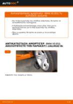 Τοποθέτησης Αμορτισέρ BMW X5 (E53) - βήμα - βήμα εγχειρίδια
