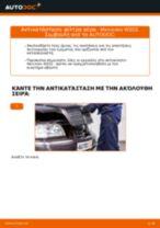 Πώς να αλλάξετε φίλτρα αέρα σε Mercedes W202 - Οδηγίες αντικατάστασης