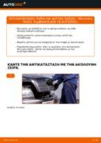 Πώς να αλλάξετε λαδια και φιλτρα λαδιου σε Mercedes W202 - Οδηγίες αντικατάστασης