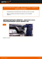 Πώς να αλλάξετε μπουζί σε Mercedes W202 - Οδηγίες αντικατάστασης