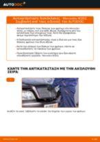 Πώς να αλλάξετε δισκόπλακες εμπρός σε Mercedes W202 - Οδηγίες αντικατάστασης