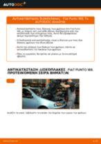 Πώς αλλαγη και ρυθμιζω Λάδι κινητήρα FIAT PUNTO: οδηγός pdf