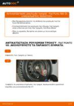 Πώς να αλλάξετε ρουλεμάν τροχού πίσω σε Fiat Punto 188 diesel - Οδηγίες αντικατάστασης