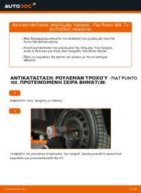 Πώς να πραγματοποιήσετε αντικατάσταση: Ρουλεμάν τροχών σε 1.2 60 Fiat Punto 188