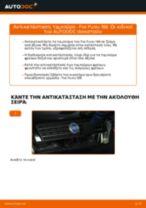 Πώς να αλλάξετε ταμπούρο σε Fiat Punto 188 diesel - Οδηγίες αντικατάστασης