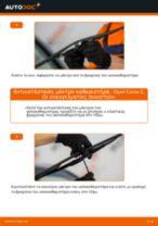 Πώς να αλλάξετε μάκτρο καθαριστήρα εμπρός σε Opel Corsa C βενζίνη - Οδηγίες αντικατάστασης