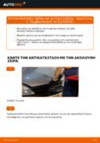 Πώς να αλλάξετε λαδια και φιλτρα λαδιου σε Opel Corsa C βενζίνη - Οδηγίες αντικατάστασης