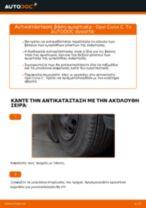 Πώς να αλλάξετε βάση αμορτισέρ εμπρός σε Opel Corsa C βενζίνη - Οδηγίες αντικατάστασης