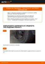 Как се сменят предни пружини на Opel Corsa C бензин – Ръководство за смяна